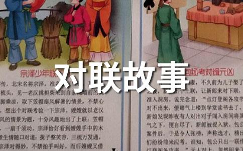秦焕昌拍马遭联讽