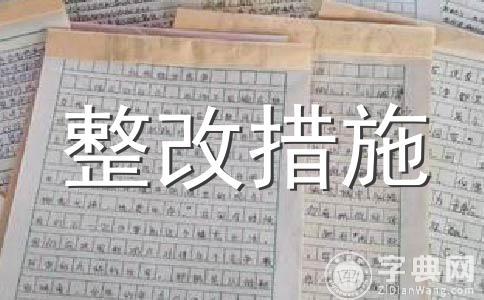 【推荐】保先教育范文(精选6篇)