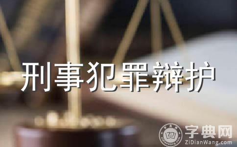 挪用资金自首能否减刑,法律上是如何规定的