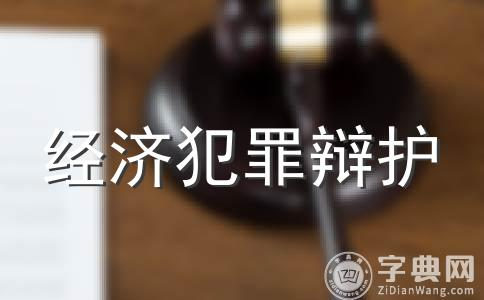 浙江台州抓获网络诈骗会被判几年