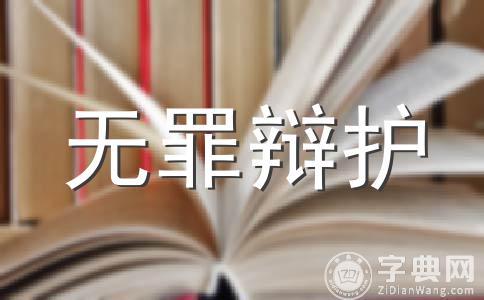 北京醉驾律师辩护有用吗?