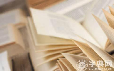 重庆职业病鉴定标准的内容是什么