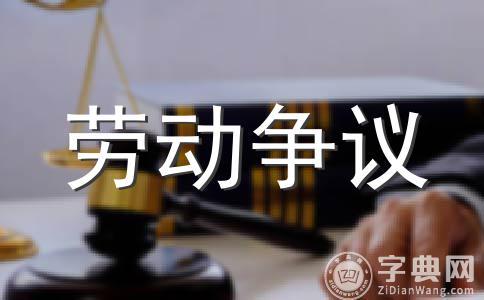 公司法人岗位职责是什么?