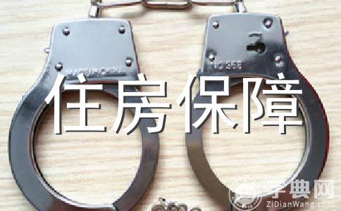 上海补交社保需要什么资料