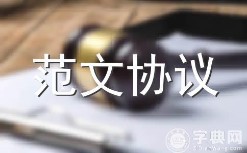 2019年最新员工辞职报告范文通用版