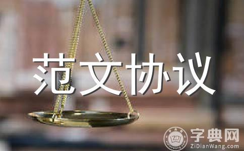 关于医疗过错司法鉴定委托书有什么规定?