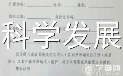 【精】体会心得范文(精选6篇)