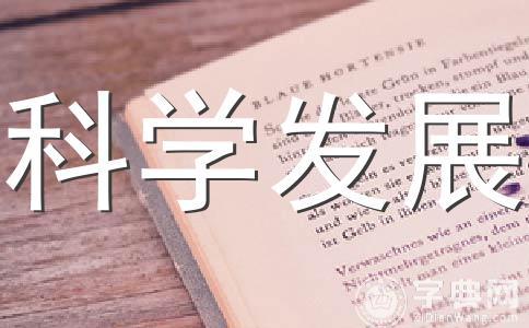 【推荐】实践心得范文(通用十一篇)