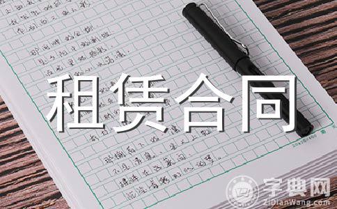 【热门】个人房屋出租合同范本范文(通用九篇)