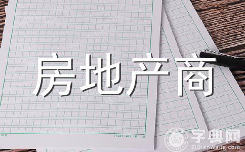 【热】合同范本范文汇编13篇
