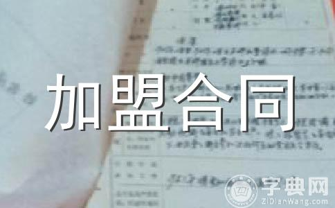 【热门】范本范文汇总十一篇