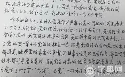 【精品】2021祝福语范文汇编7篇