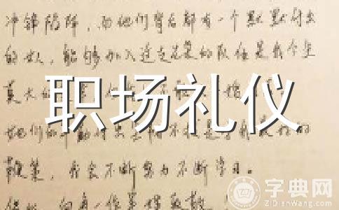 【推荐】同事范文合集七篇