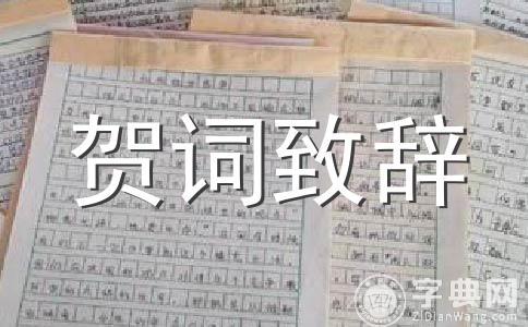 【荐】2018春节范文(通用八篇)