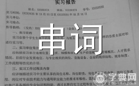 【热门】新年联欢会主持词范文10篇