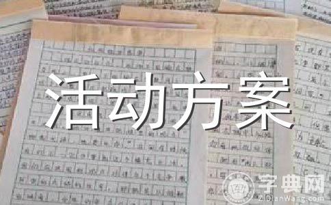 【热门】三八节范文9篇