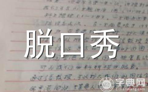 【精品】129演讲稿范文合集七篇