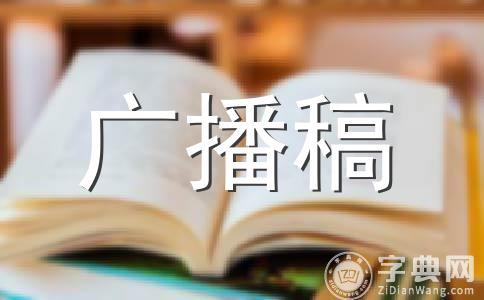 【荐】范本范文集锦十二篇