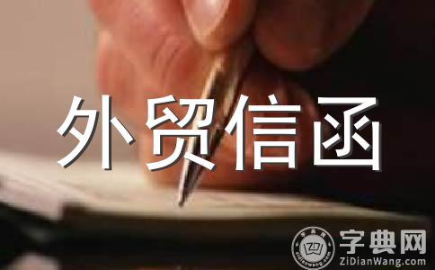 【荐】入学申请书范文合集八篇