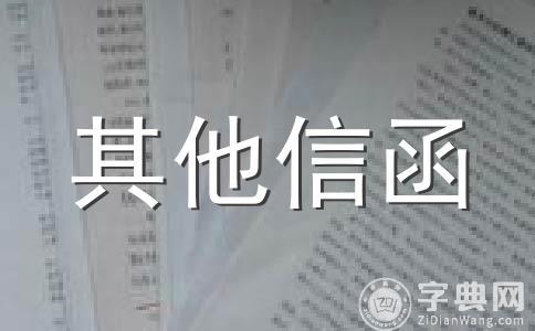 【必备】决心书范文集锦七篇