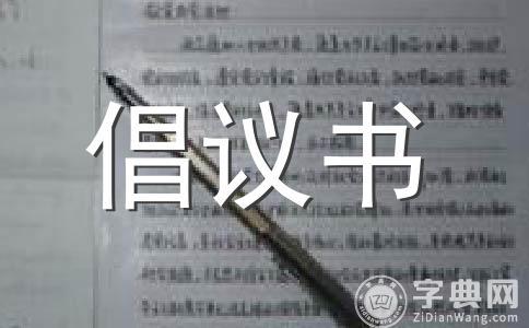 【精品】雷锋范文十二篇