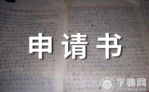 【必备】公文范文集锦九篇