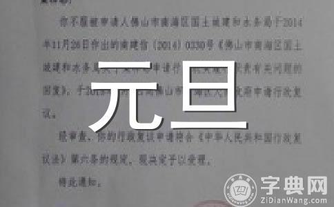 【精华】小结范文(精选7篇)