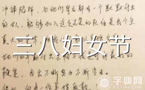 【推荐】520祝福语范文(精选十一篇)