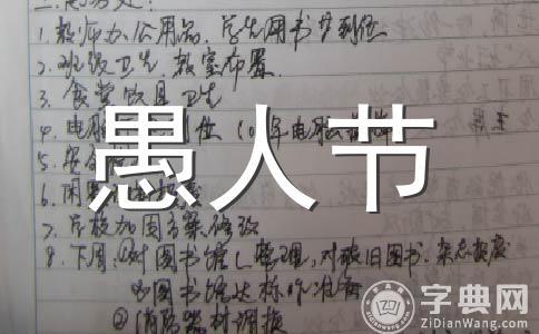 【精选】38节祝福语范文汇总7篇
