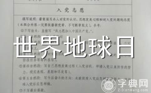 【荐】宣传口号范文(通用五篇)
