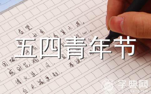 【精品】18大范文合集11篇