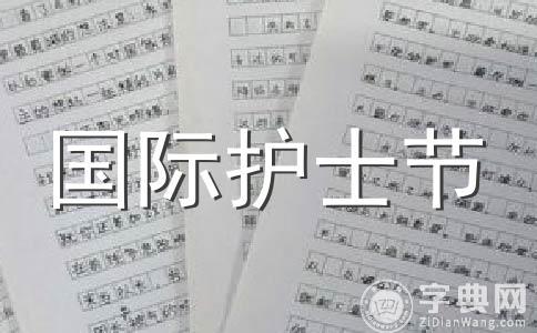 【精选】演讲范文