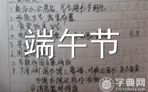 【精华】祝福 短信范文合集7篇
