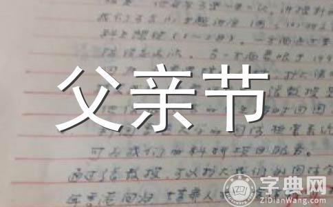【推荐】51祝福语范文集锦11篇