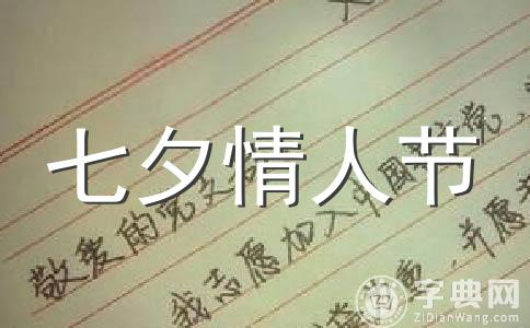 【热门】51祝福语范文(通用五篇)