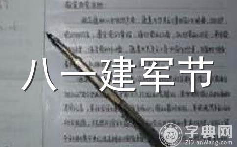 【荐】2021祝福语范文合集14篇