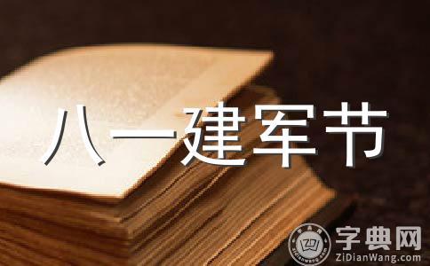 【热】短信祝福范文合集7篇