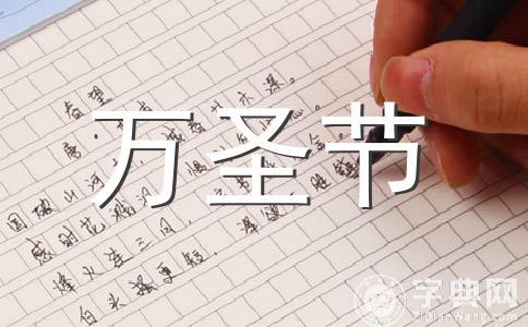 【精品】短信祝福范文集锦5篇