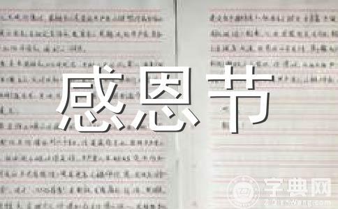 2019祝福语范文