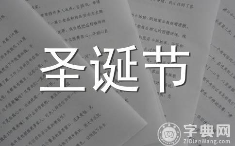 【实用】2021祝福语范文十三篇