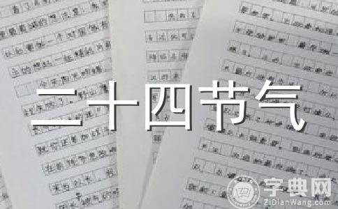 【推荐】祝福语范文(精选十四篇)