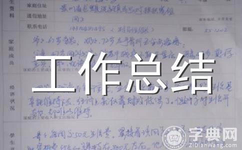 【荐】129演讲稿范文10篇
