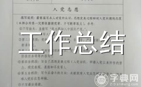 【精品】贺词范文(通用7篇)