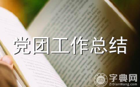 【精选】总结范文(精选五篇)