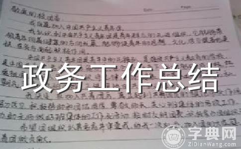 【必备】2018年工作总结范文(通用5篇)
