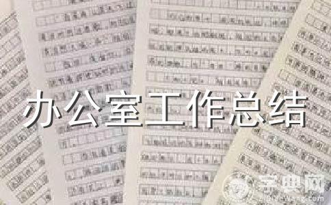 【必备】2007年工作总结范文(通用12篇)