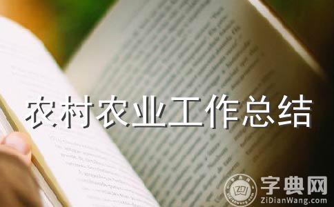 【必备】大学生工作总结范文