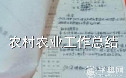 【热】村官工作总结范文汇编九篇