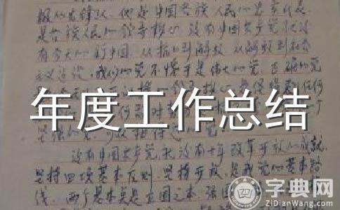 【荐】小学音乐教学总结范文集锦七篇