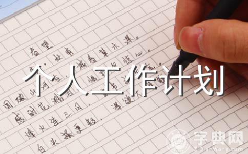 【推荐】教研范文汇总12篇